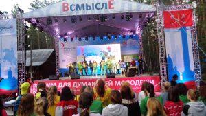 Forum-Vsmysle-2015-8